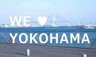 we-love-yokohama-eyecatch